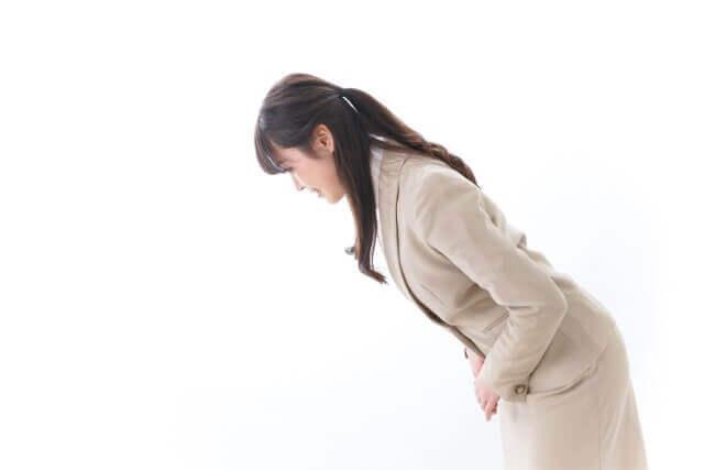 【ビジネスマナー基本】挨拶の仕方と就業規則の作成方法