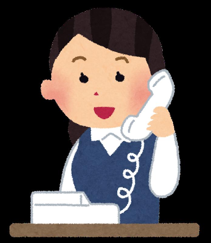 ビジネス英語オフィスでの朝に役立つフレーズ、ビジネスにおいて指名の相手が不在の場合の電話対応について